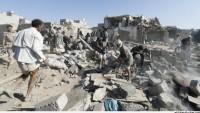 ABD'den Yemen'de hava harekatına yakıt desteği