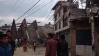 Nepal'de 7.7 şiddetinde deprem