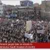Video: Kahraman Yemen Halkının Siyonist Suud ve Satılmışlara Karşı Düzenlediği Gösteri