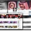 Siyonist Suud Hackerlar İran'ın Arapça Haber Yapan Kanalına Saldırdı