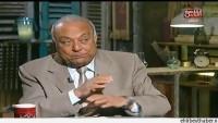 Mısırlı Komutan: Suudi Arabistan, Amerika'nın Tuzağına Düştü