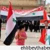 Foto: Suriye'nin Bağımsızlık Yıldönümünde Golan Halkı, Suriye'nin Terörle Mücadelesine Destek Gösterisi Düzenledi
