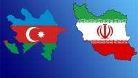 İran ve Azerbaycan'ın petrol ve doğalgaz alanındaki işbirliğinde yeni dönem başladı