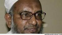 Bangladeş Cemaati İslami yöneticilerinden Muhammed Kameruzzaman da idam edildi