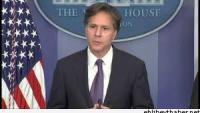 Tony Blinken: Yemen'e Yapılan Saldırının Kontrolü ABD'de.