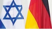 Almanya'nın İsrail'e Nükleer Konuda Yaptığı Yardım İfşa Oldu