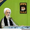 Ayetullah Kermani: İran milleti baskılar ve tehditlere teslim olmayacak