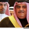 Bahreyn dışişleri bakanının yargılanması istendi