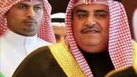 Bahreyn Dışişleri Bakanı: Tahran ve Washington arasında varılacak olan olası Nükleer Anlaşma tüm ayrıntılarıyla mercek altına alınacaktır