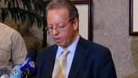 BM Yemen özel danışmanı görevinden ayrılıyor