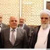 Foto: Dünya Ehlibeyt Kurultayı Yüksek Konsey Üyeleri, Irak'ta Yetkililerle Görüştü.