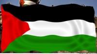 "İsveç polisi, Filistin bayrağını ""terörizm sembolü"" saydı"