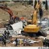 FKÖ, İsrail'in Yıkımları İçin BM'yi Göreve Çağırdı