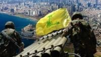 Lübnan Hizbullahı Kalemun'un Curud El Tufely bölgesinde 33 teröristi öldürdü