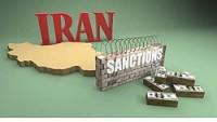İran Merkez Bankası, İran Bloke Edilen 490 Milyon Dolarının Serbest Bırakıldığını Açıkladı.