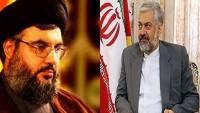 Hasan Ruhani'nin Özel Temsilcisi Murteza Sermedi, Seyyid Hasan Nasrullah İle Görüştü.