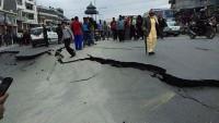 Nepal Depreminde Şu Ana Kadar En Az 449 Ölü Olduğu Açıklandı