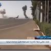 BM, Suud Rejiminden Sana Havalimanına Saldırılarını Durdurmasını İstedi