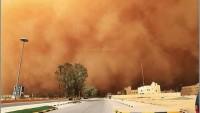 Video: Allah'ın Askerleri Olan Kum Taneleri Yemen'de Mazlumları Katleden Suud'u Vurdu
