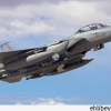 Irak hava sahasını ihlal eden Suudi savaş uçakları IŞİD'e destek için el-Anbar'da