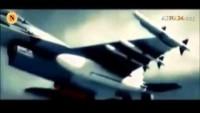Video: Suudi Rejim Savaş Uçaklarının Bombardımanı Altında Yemenli Çocukların Çığlıkları