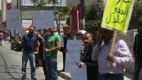 """Ürdün'de """"İsrail Doğalgazı"""" Protestosu"""