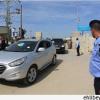 Ziyaretlerini Yarıda Kesen Uzlaşı Hükümeti Bakanları Gazze'den Ayrıldı