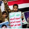 Yemen halkına düzenlenen hava saldırılarında 12 günde 74 çocuğun hayatını kaybettiği, 44 çocuğun sakat kaldığı açıklandı.