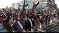 Yemen halk güçleri 100'er kişilik timler halinde 75000 kişi olarak hazırlandı