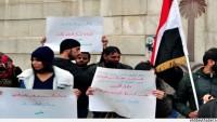 Video: İslam Düşmanları Yemen'de Ezanlar Okunurken Bomba Yağdırdı