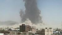 Yemen'in Saada kentinin Sahar bölgesinde bir ev bombalandı