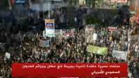 Yemen'de milyonlar sokaklara dökülerek zaferi kutluyor