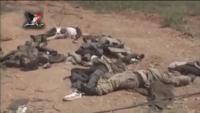 Video: Lübnan Hizbullah'ı ve Suriye Ordusu'nun Kalemun'da Cehenneme Gönderdiği Teröristlerden Görüntüler