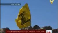 Video:  Lübnan Hizbullah'ı Kalemun'da Talat Musa Dağına Hizbullah Bayrağını Dikti