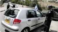 Batı Şeria'da Direniş Eylemleri Sürüyor