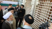 Ayetullah Cevad Amuli: Tekfircilik ve aşırıcı düşünce, İslam'ın özünü tehdit eden büyük bir tehlikedir