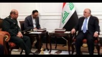 İran Savunma Bakanı, Irak'ı Ziyaret Etti