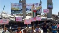 Hamas, Han Yunus'ta Nekbe Gösterisi Düzenledi