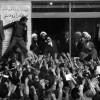 İran İslam Cumhuriyetinin Kurucusu İmam Humeyni, 71 Yıl Önce Bugün İlk Devrim Bildirisini Yayınladı