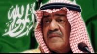 Prens Murin bin Abdülaziz: Suudi Yetkililerini Yemen'e Saldırmanın Doğuracağı Olumsuz Sonuçlar Konusunda Uyarmıştım