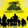 En Nusra Teröristleri Hizbullah Tarafından Esir Alındı