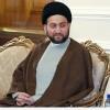 Seyyid Ammar Hekim, Irak halkına birlik ve dayanışma çağrısı yaptı