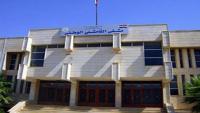 Suriye'nin Haseke Kentine 10 Bin Ton İlaç Gönderildi