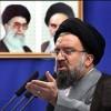 Ayetullah Hatemi: Filistin halkının tek zafer yolu direniştir