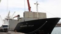 İran Yardım Gemisi Aden Körfezi'ne Giriş Yaptı