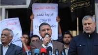 Hamas ve İslami Cihad, Abbas Güçlerinin Siyasi Gözaltılarını Kınadı