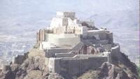 Yemen'in tarihi Kahire Kalesi'nin çevresi yeniden bombalandı