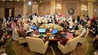 Körfez Ülkeleri İşbirliği Konseyi üyesi ülkelerin yıllık toplantısı bugün Riyad'da Başlıyor