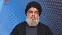 Lübnan Hizbullahı Genel Sekreteri Seyyid Hasan Nasrallah'ın Cumartesi Günü Konuşma Yapması Bekleniyor