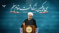 Ruhani: Kuran-ı Kerim, Müslümanların Vahdeti ve Birliğinin En Önemli Temeli ve Unsurudur